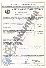 Certificate of Compliance of electric winches