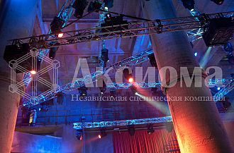 Sound, light, video equipment suspension systems and decorations