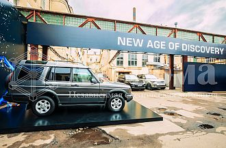 Land Rover - New age of discovery 2014