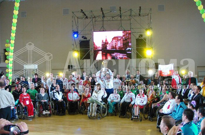 International Wheelchair Dance Sport completion Continents Cup - 2013