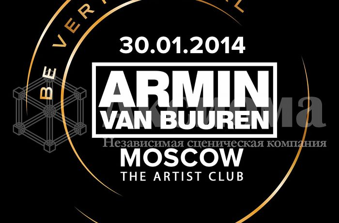 Armin van Buuren at the opening of the world tour ASOT 650: New Horizons!