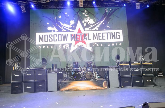 Концерт Moscow Metal Meeting