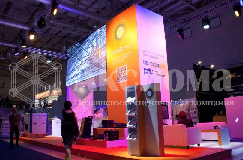 Energy Pro LLC and Powertechnologies LLC shall participate in two exhibitions Prolight+Sound NAMM Russia 2013 and NAMM Musikmesse Russia